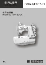 SIRUBA F007J Instruction Book Is HERE