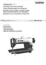 BROTHER DB2-B755Mk2 & DB2-B735 Parts Book