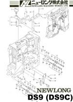 NEWLONG DS9C Partsbook